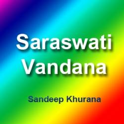 Jayati Jai Jai Maa Saraswati