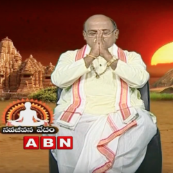 Garikapati Narasimha Rao About Ramana Maharshi Quotes _ Nava Jeevana Vedam _ Episode 1282