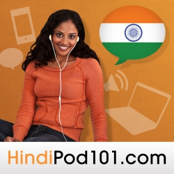 Extensive Reading in Hindi for Intermediate Learners #1 - Earth's Water