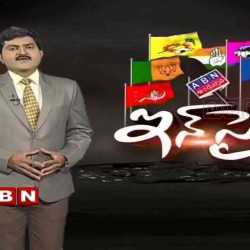 VIjay Sai Reddy Focus on Vizag , Political Clashes Nellore _ Inside _ Full Episode _ ABN Telugu