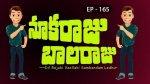 NookaRaju Balaraju - Ep 165