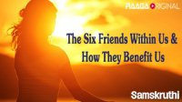The Six Friends Within Us & How They Benefit Us