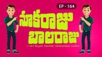NookaRaju Balaraju - Ep 164