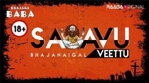 Saavu Veettu Bhajanaigal