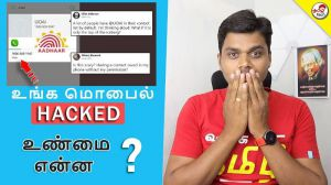 Truth about UIDAI number - HACKED ?