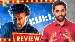 Petta Movie Review by Kaushick | Superstar Rajinikanth & Karthik Subbaraj Movie