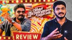 Vantha Rajavathaan Varuven Movie Review | Simbu, Megha Akash, Sundar C