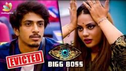Shariq Evicted from Bigg Boss | Aishwarya Dutta | Day 50 Full Episode Review | Promo