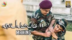 Vishwaroopam 2 Tamil : Making Video   Review, Kamal Haasan   Hot News
