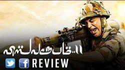 Vishwaroopam 2 Review : Overseas Response & Reactions | Kamal Haasan Movie