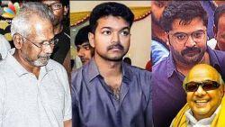 Celebs Who didn't Attend Kalaignar Funeral | Karunanidhi Death | Vijay, Simbu