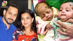 Actor Bharath & his wife Blessed with Twins | Hot Tamil Cinema News