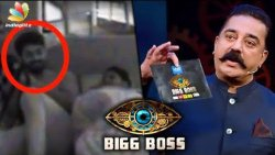 Yaashika in Love with Mahat ? | Day 55 Full Episode Review | Bigg Boss Tamil, Promo