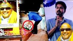 Vijay Visits Kalaignar's Burial Site to Pay Homage | Karunanidhi Death