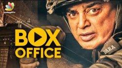 Vishwaroopm 2 Box Office Collection | Kamal Haasan, Pooja Kumar | First Week Report