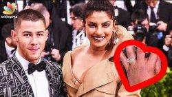 Priyanka Chopra's Engagement Ring Worth 1.4 Crore | Hot Tamil Cinema News