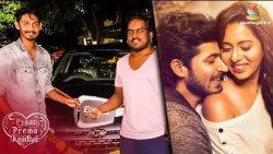 Yuvan Shankar Raja's Luxurious Gift to His Director | Pyaar Prema Kaadhal | Elan