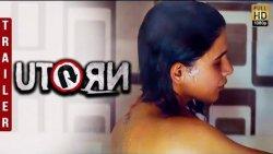 U Turn (Tamil) Trailer Review : Samantha Akkineni, Aadhi Pinisetti, Bhumika, Rahul | Pawan Kumar