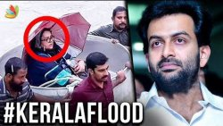 Actor Prithviraj's mother rescued in a Tub : Kerala Flood 2018 | Latest Tamil News