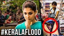 Nayanthara donated 10 Lakhs | Amala Paul | Flood Victims of Kerala | Latest News