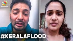 Kerala Floods Live Updates : Actor Munna Simon's Request for Helping his Parents | Ananya