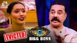 Vaishnavi Evicted from Bigg Boss Tamil   kamal Hassan   Day 63 Full Episode Review   Promo