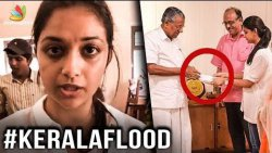 Keerthy Suresh donates 15 Lakhs for Kerala Flood Relief | Flood Victims