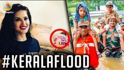 Sunny Leone Contributes 1200 kg Rice for Kerala Flood Victims   Hot Tamil Cinema News
