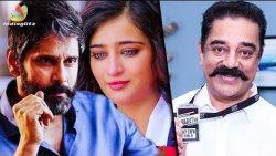 Kamal - Vikram Kickstart their Movie   Akshara Haasan   Hot Tamil Cinema News