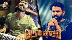 Dhanush Turns Musician for Vada Chennai   Santhosh Narayanan   Hot Tamil Cinema News
