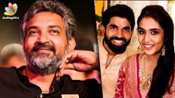 SS Rajamouli's Son gets Engaged to his Love Pooja Prasad   Hot News
