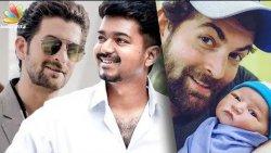 Vijay's Villain Becomes a Father   Neil Nithin Mukesh   Hot Tamil Cinema News
