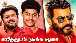 Vijay's Son Wishes to Act with Thala Ajith | Jason Sanjay | Hot Tamil Cinema News
