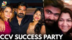 CCV Success Party | Simbu, Vijay Sethupathi, Aishwarya, Yaashika | Mani Ratnam Movie