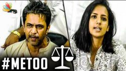 No Compromise Ready for Legal Fight | Arjun, Sruthi Hariharan | MeToo Latest News