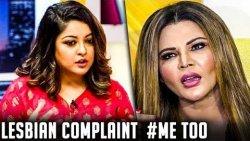 Tanushree Dutta is a Lesbian : Rakhi Sawant Accusation | Me Too Movement