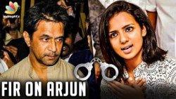 FIR Filed Against Arjun | Sruthi Hariharan's Sexual Allegation | Me Too