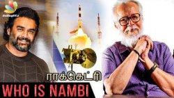 Who is Nambi Narayanan ?   Rocketry Movie, Madhavan   ISRO Scientist