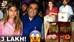 3 Lakh Worth Wedding Invitation for Mukesh Ambani's Daughter   Isha & Anand Piramal