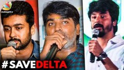 Vijay Sethupathi, Suriya & Sivakarthikeyan Donates Big For Gaja Cyclone Victims | Hot Cinema News