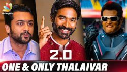 There's Only One SUPERSTAR ! | Suriya & Dhanush Reacts to 2.0 Movie | Enthiran 2 Review