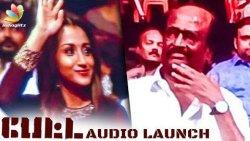 Trisha, Anirudh at Petta Audio Launch | Rajinikanth, Simran | Sun Tv LIVE