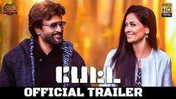 PETTA Official Trailer | Superstar Rajinikanth, Karthik Subbaraj Movie | Release Detail