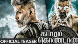 Kadaram Kondan Official Teaser   Chiyaan Vikram, Kamal Haasan   Release Date