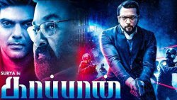 KAAPPAAN : Suriya's Role Revealed | Mohanlal, Arya | Hot Cinema News