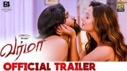 VARMAA Official Trailer   Review & Reaction   Bala   Dhruv Vikram