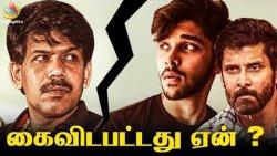 SHOCKING : Reason Behind Varmaa Drop   Dhruv Vikram , Bala   E4 Entertainment