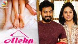 It's Not About LUST but LOVE : Aleka First Look | Aishwarya Dutta & Aari Movie | Hot News