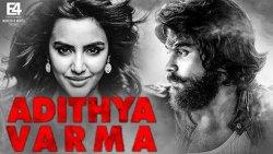 Varma Retitled To Adithya Varma | Priya Anand , Druv Vikram | Hot Cinema News