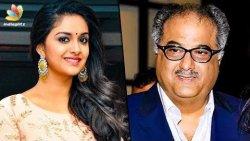 Keerthy Suresh Makes it to Bollywood | Hot Tamil Cinema News